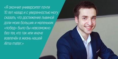 dilenkov_1