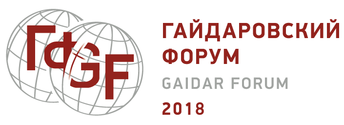 gaidarforum_Big2018
